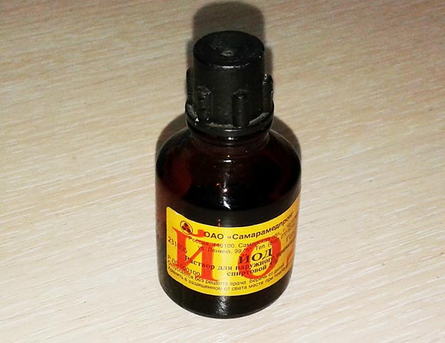 vitaminy-dlja-beremennyh-bez-joda-1.jpg